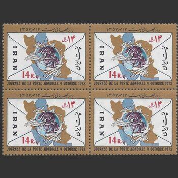 تمبر روز جهانی پست (6) 1357 - محمدرضا شاه