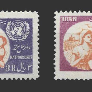 تمبر روز ملل متحد (2) 1333 - محمدرضا شاه