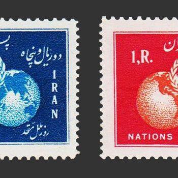 تمبر روز ملل متحد (3) 1334 - محمدرضا شاه