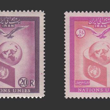 تمبر روز ملل متحد (5) 1336 - محمدرضا شاه