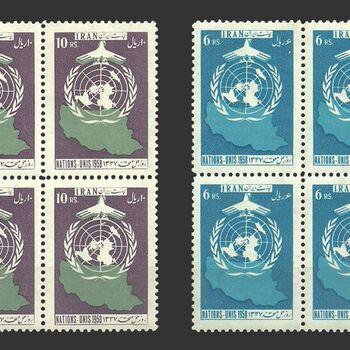 تمبر روز ملل متحد (6) 1337 - محمدرضا شاه