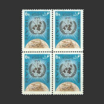 تمبر روز ملل متحد (8) 1339 - محمدرضا شاه