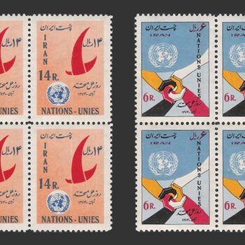 تمبر روز ملل متحد (12) 1343 - محمدرضا شاه