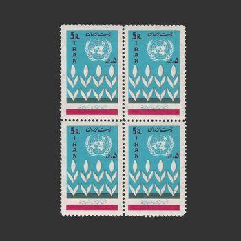 تمبر روز ملل متحد (13) 1344 - محمدرضا شاه