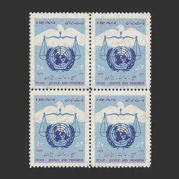 تمبر روز ملل متحد (18) 1349 - محمدرضا شاه