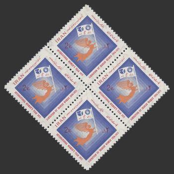 تمبر سال بین المللی زن 1353 - محمدرضا شاه