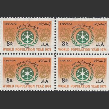 تمبر سال جهانی جمعیت 1353 - محمدرضا شاه