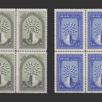تمبر سال پناهندگان 1339 - محمدرضا شاه