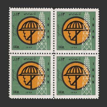 تمبر سالگرد ملی شدن نفت (3) 1346 - محمدرضا شاه