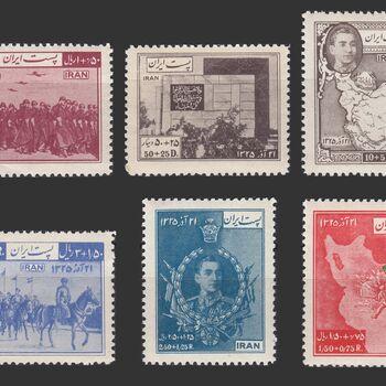 تمبر سالگرد نجات آذربایجان 1329 - محمدرضا شاه