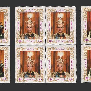 تمبر سالگرد تاجگذاری 1347 - محمدرضا شاه
