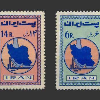 تمبر سمینار خلیج فارس 1341 - محمدرضا شاه