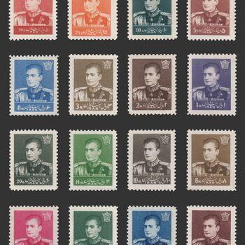 تمبر سری دهم پستی 1339 - محمد رضا شاه