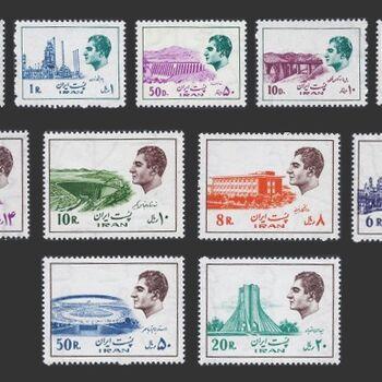 تمبر سری هفدهم پستی 1354 - محمد رضا شاه