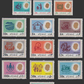 تمبر سری هجدهم پستی 1355 - محمد رضا شاه