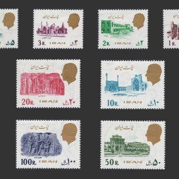 تمبر سری نوزدهم پستی 1356 - محمد رضا شاه