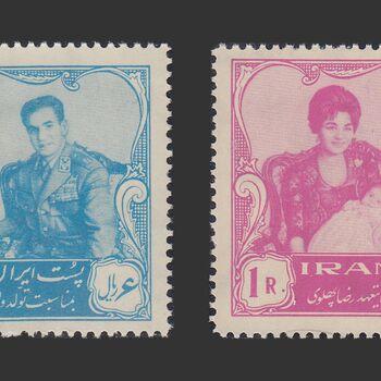 تمبر تولد رضا پهلوی 1340 - محمدرضا شاه