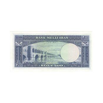 اسکناس 200 ریال 1330 (شماره قرمز) - تک - UNC61 - محمد رضا شاه