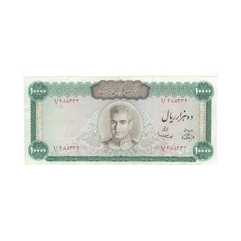 اسکناس 10000 ریال (آموزگار - سمیعی) - تک - AU55 - محمد رضا شاه