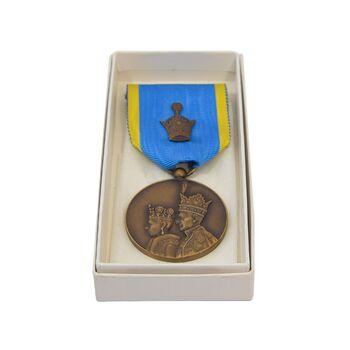 مدال برنز آویزی تاجگذاری 1346 (روز) - MS64 - محمد رضا شاه