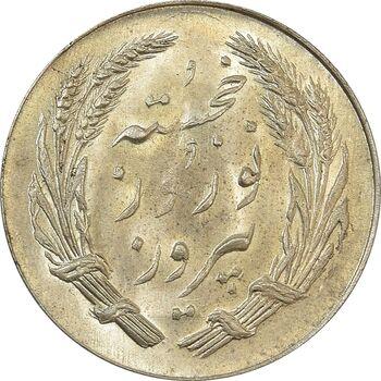 مدال یادبود جشن نوروز باستانی 1337 - MS64 - محمد رضا شاه
