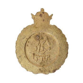 مدال یادبود 28 مرداد 1332 - AU58 - محمدرضا شاه