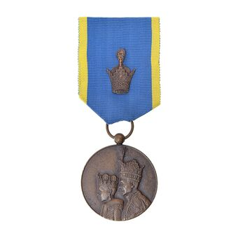 مدال برنز آویزی تاجگذاری 1346 (روز) - AU58 - محمد رضا شاه