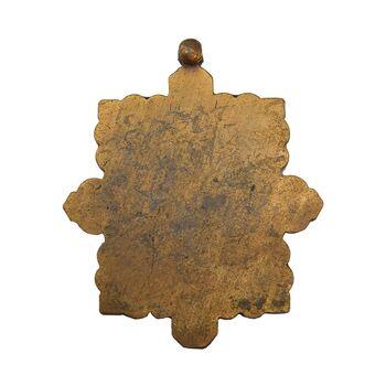 نشان فرهنگ و هنر - AU - محمد رضا شاه