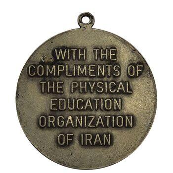 مدال یادبود سازمان تربیت بدنی ایران (چوگان) - بزرگ - EF40 - محمدرضا شاه