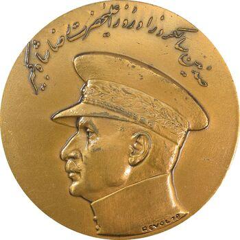 مدال صدمین سالگرد زادروز رضاشاه 2536 - EF45 - محمد رضا شاه