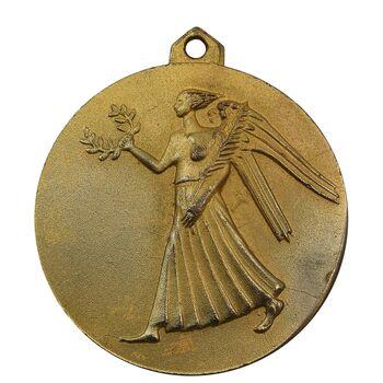 مدال برنز آویز افتخار وزارت علوم - EF45 -  محمد رضا شاه