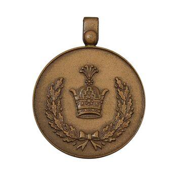 مدال برنز دو رو تاج - ضرب SPORRONG (با کاور فابریک) - MS64 - رضا شاه