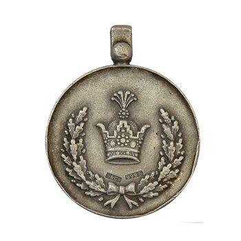 مدال نقره خدمت (دو رو تاج) - ضرب SPORRONG - رضا شاه