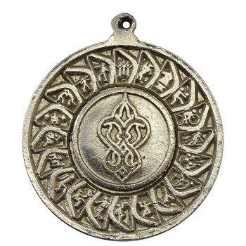 مدال یادبود اداره تربیت بدنی میانه - EF - جمهوری اسلامی