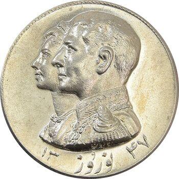 مدال نقره نوروز 1347 (لافتی الا علی) - MS63 - محمد رضا شاه