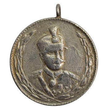 مدال نقره ثور 1303 - VF20 - رضا شاه