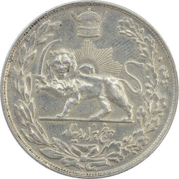 سکه 5000 دینار 1307 تصویری - EF45 - رضا شاه