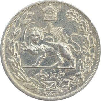 سکه 5000 دینار 1308 تصویری - MS62 - رضا شاه