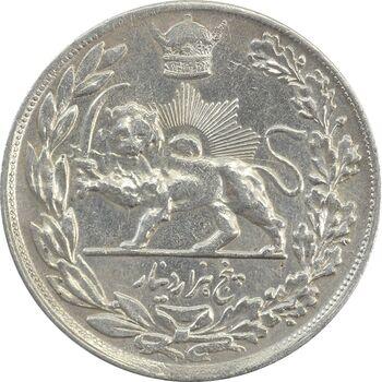 سکه 5000 دینار 1308 تصویری - AU50 - رضا شاه