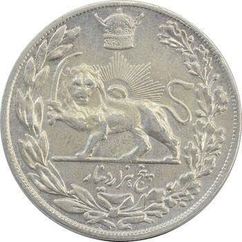 سکه 5000 دینار 1308 تصویری - EF45 - رضا شاه
