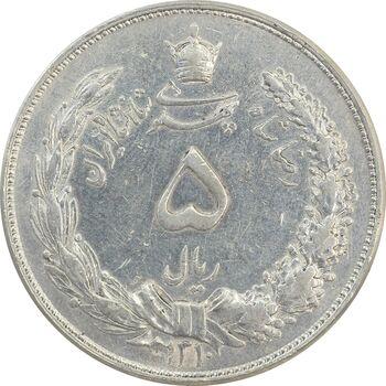 سکه 5 ریال 1310 - VF35 - رضا شاه