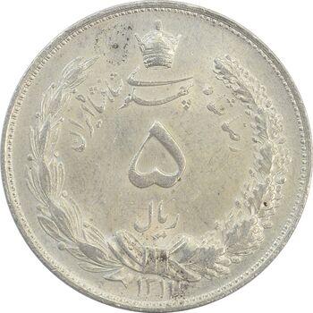 سکه 5 ریال 1311 - MS63 - رضا شاه