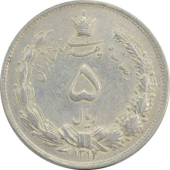 سکه 5 ریال 1311 - AU58 - رضا شاه