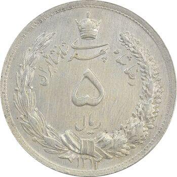 سکه 5 ریال 1312 - AU58 - رضا شاه