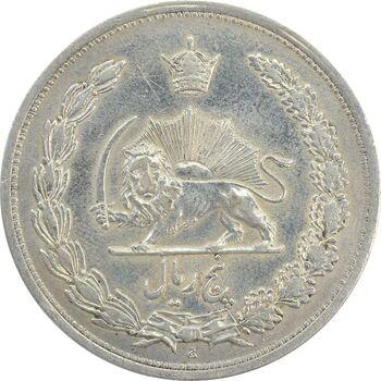 سکه 5 ریال 1312 - EF45 - رضا شاه