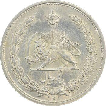 سکه 5 ریال 1313 - MS65 - رضا شاه