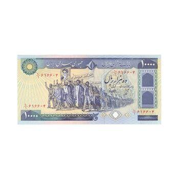 اسکناس 10000 ریال (بنی صدر - نوبری) - تک - UNC64 - جمهوری اسلامی