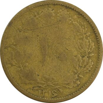 سکه 10 دینار 1316 - VF20 - رضا شاه