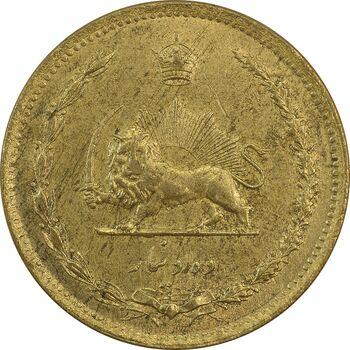سکه 10 دینار 1317 - MS62 - رضا شاه