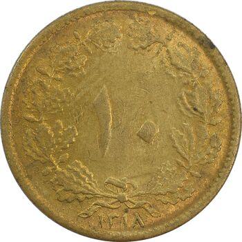 سکه 10 دینار 1318 - MS62 - رضا شاه